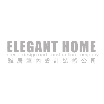 雅居室內設計裝修公司 Elegant Home Interior Design And Construction Company